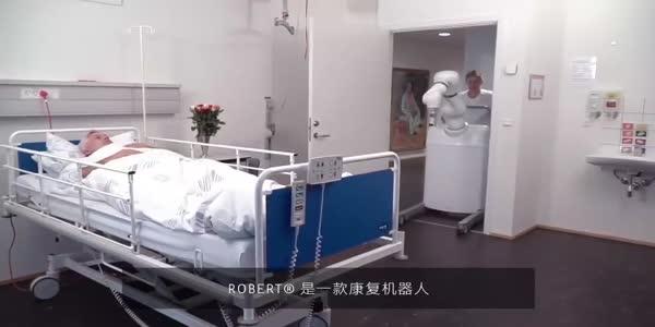 ku卡机器ren,ROBERT卧床患者kang竎u瘟苹?鱮en