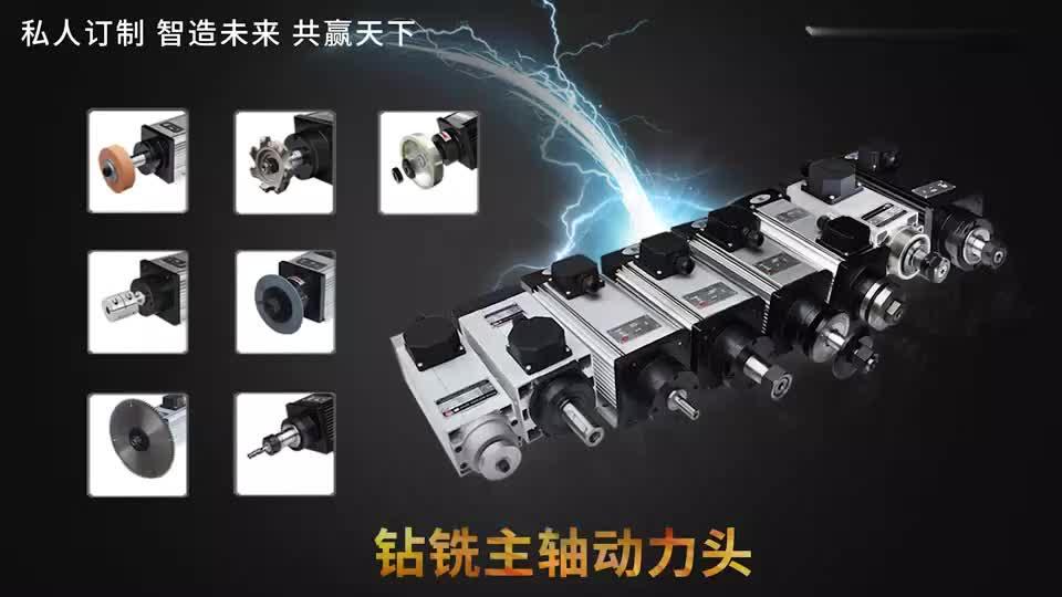 電主軸動力頭-低速大扭力-金屬加工機床通用#數控加工#金屬加工#模具