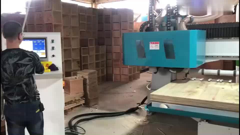 數控板材裁板機 數控橫縱鋸