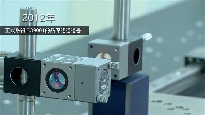 TOYO东佑达自动化科技股份有限公司简介